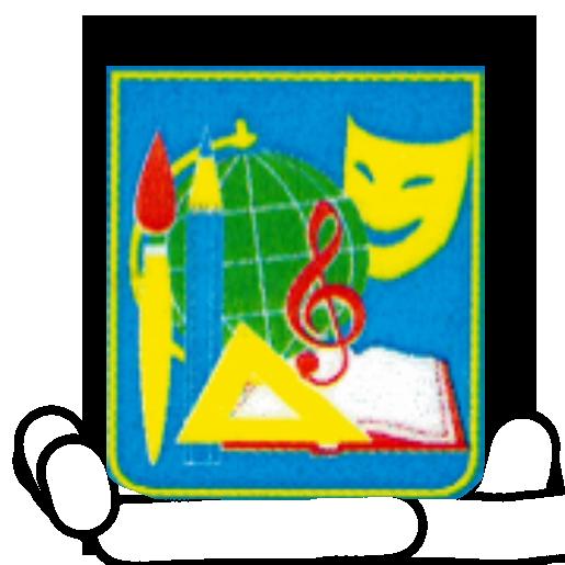 МБОУ СОШ №14 — Королёв